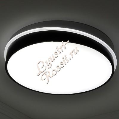 Светодиодная люстра LED - 0026