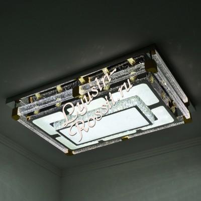 Светодиодная люстра LED - 0039