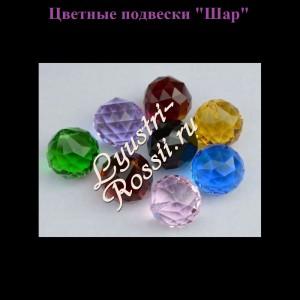 "Хрустальная потолочная люстра ""Галактика №3"""