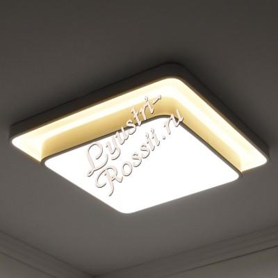 Светодиодная люстра LED - 0020