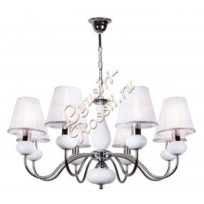 Люстра Серия Артуа 8 ламп Белая