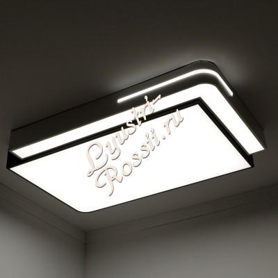 Светодиодная люстра LED - 00112