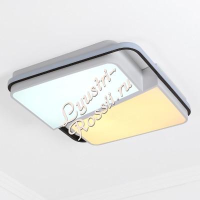 Светодиодная люстра LED - 00302