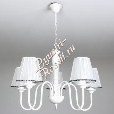 Амстердам 5 ламп