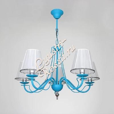 Амстердам 5 ламп Синий