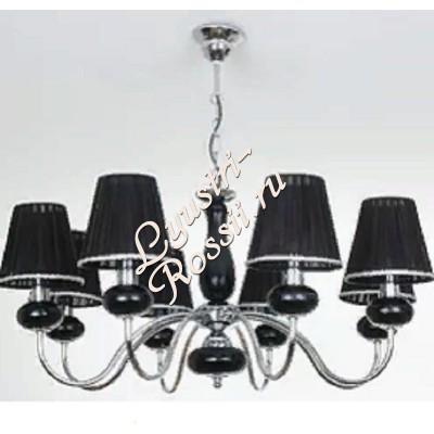 Люстра Серия: Артуа 8 ламп