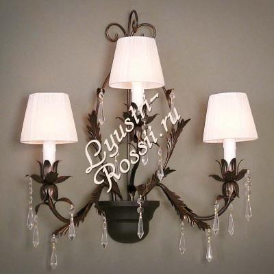 Бра Серия - Ригонда 3 лампы