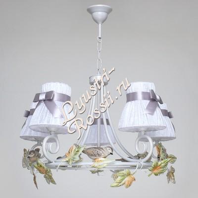 Ронзо 5 ламп