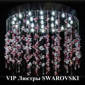 Люстры VIP класса