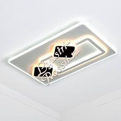 Светодиодная LED -557161 люстра