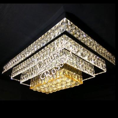 Светодиодная люстра LED - 0070