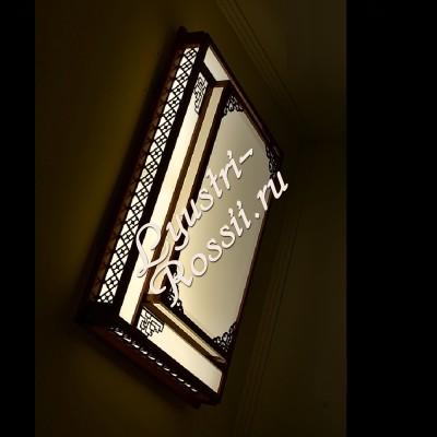 Светодиодный светильник LED - 0075-2