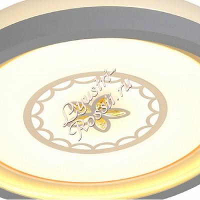 Светодиодная LED -552348 люстра