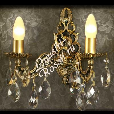 Бра Бронза 2 лампы № 2