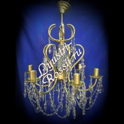 Латунь 6 ламп Новая
