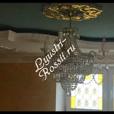 Светлана Свеча 8 ламп с подвесом