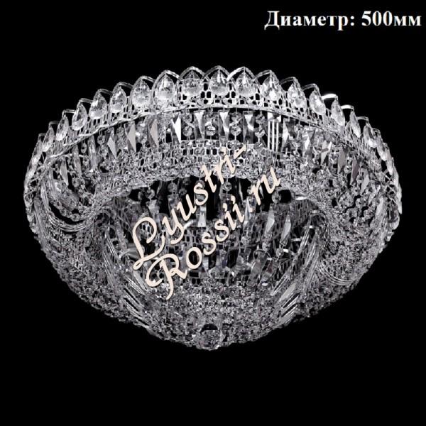 "Хрустальная потолочная люстра ""Кольцо Купол Пластина"" с зеркалом"