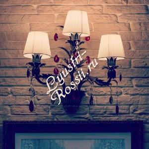 Бра с плафонами Ригонда 3 лампы