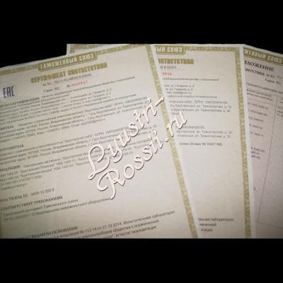 Сертификат. Техническое описание